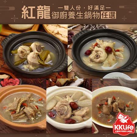 KKLife-紅龍 御廚個人鍋物-2袋組