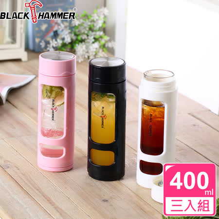 BLACK HAMMER 防撞玻璃水瓶400ml
