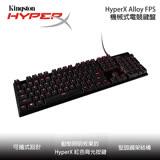金士頓 HyperX Alloy FPS 機械式電競鍵盤 (紅軸)