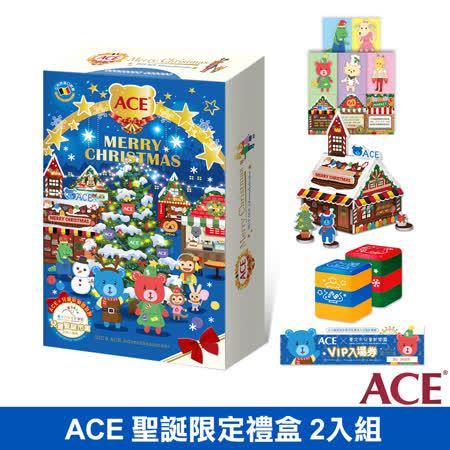 ACE 2019根特小鎮市集聖誕月曆軟糖禮盒2入組