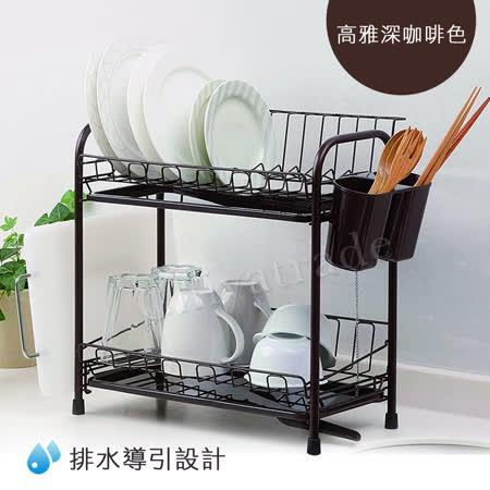 日本收納達人 排水碗盤雙層瀝水架