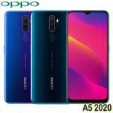 OPPO A5 2020 (4G/64G) 超廣角四鏡頭大電量手機-贈空壓殼+9H鋼保+韓版收納包+指環支架+奈米噴劑