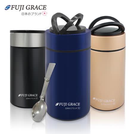 FUJI-GRACE 陶瓷易潔手提悶燒罐2入