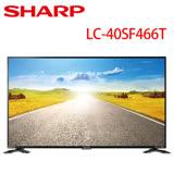 SHARP夏普 40吋Full HD多媒體連網液晶顯示器 LC-40SF466T(僅配送不含安裝)送HDMI線