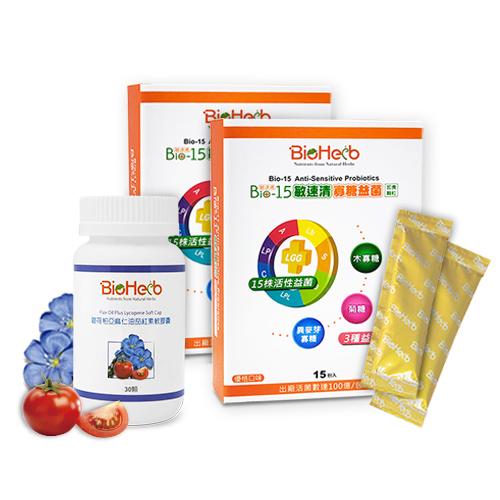 70週年限定【碧荷柏】Bio-15敏速清寡糖益菌(2.5gx15包/盒)x2 加贈亞麻仁油茄紅素軟膠囊(30顆/瓶)x1