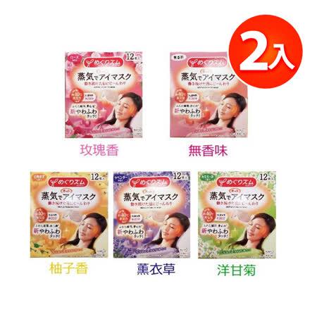 花王Kao 蒸氣眼罩12入任選6盒