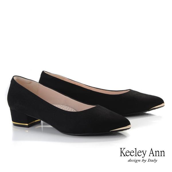 Keeley Ann經典素面 絨質金屬邊粗跟包鞋(黑色)985258110