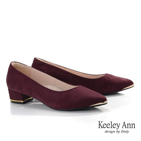 Keeley Ann經典素面 絨質金屬邊粗跟包鞋(酒紅色)985258157