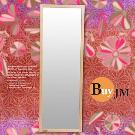 茉莉和風實用壁鏡