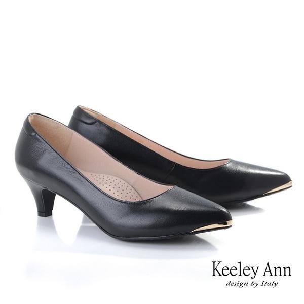 Keeley Ann極簡魅力 全真皮OL素面中跟包鞋(黑色)985258310