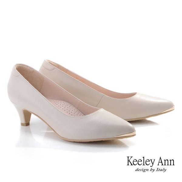 Keeley Ann極簡魅力 全真皮OL素面中跟包鞋(米色)985258330