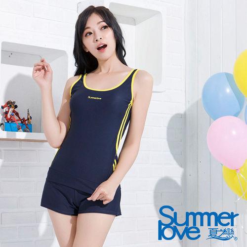 【SUMMERLOVE 夏之戀】簡單休閒款三件式泳衣S15734