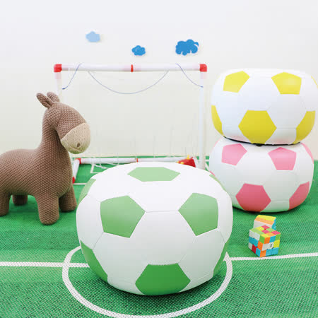 馬卡龍色 足球兒童椅凳