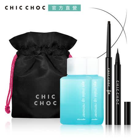 【CHIC CHOC】 放電小惡魔超值組
