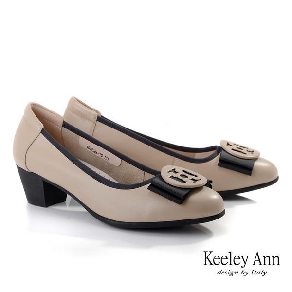 Keeley Ann極簡魅力 全真皮柔軟撞色低粗跟包鞋(杏色)985568206