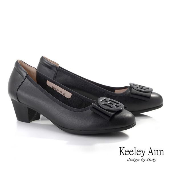Keeley Ann極簡魅力 全真皮柔軟撞色低粗跟包鞋(黑色)985568210