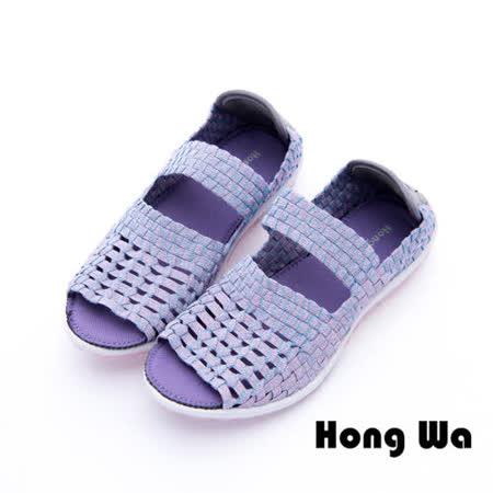 Hong Wa 運動休閒透氣編織魚口布鞋