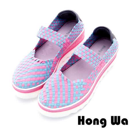Hong Wa 編織布械型彈力軟鞋