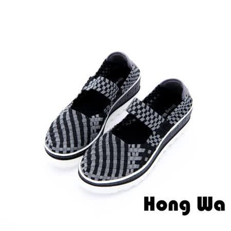 Hong Wa 編織布械型彈力休閒鞋