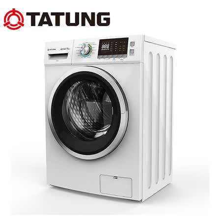 TATUNG 大同 12KG 變頻洗脫烘滾筒洗衣機