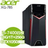 ACER宏碁 GX-785 i5-7400四核 GTX1050獨顯1TB+265G SSD雙硬碟效能電競機