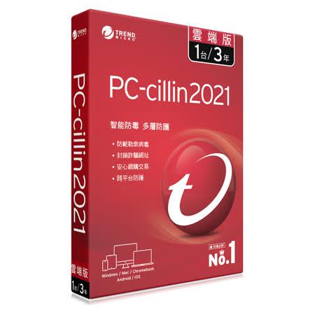 pc cillin 庎&g�9�-:)�