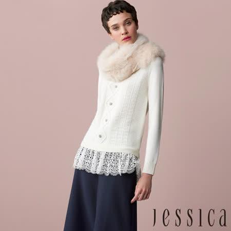 JESSICA 蕾絲下擺羊毛針織衫(白)