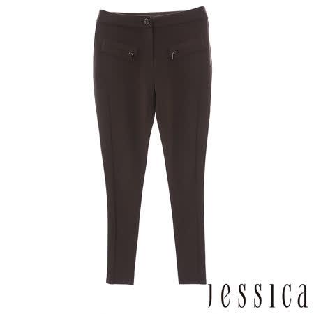 JESSICA 彈力百搭修身貼腿長褲