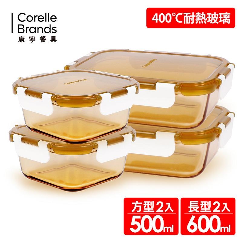 【美國康寧 CORNINGWARE】透明玻璃保鮮盒4件組(CA0402)