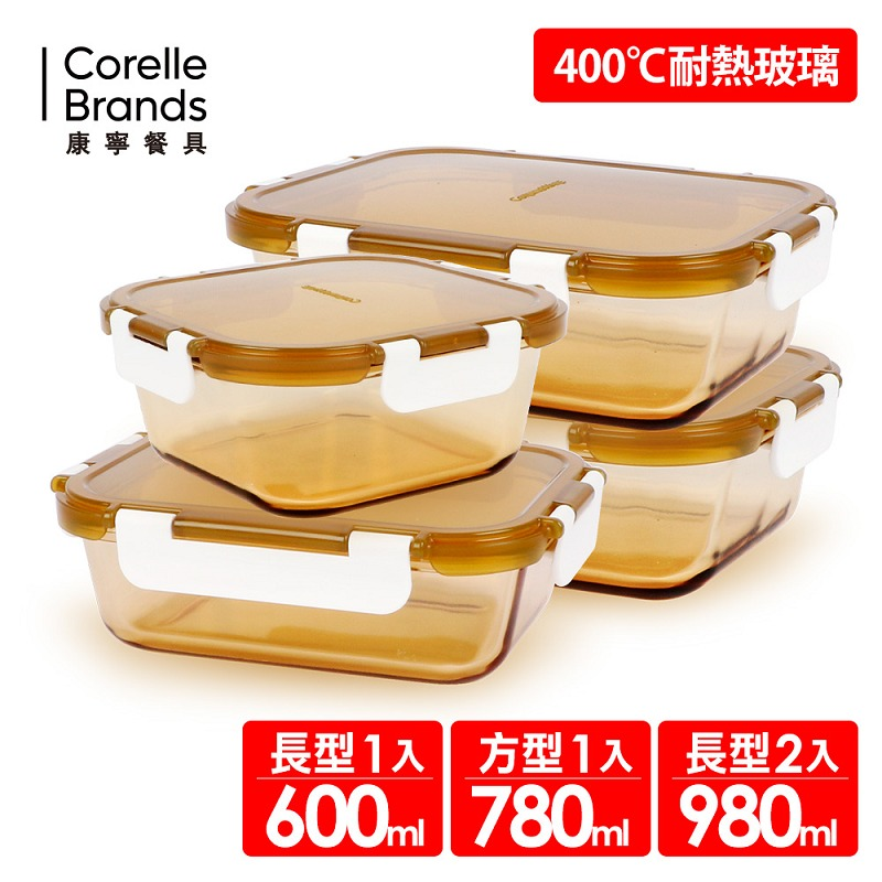 【美國康寧 CORNINGWARE】透明玻璃保鮮盒4件組(CA0406)
