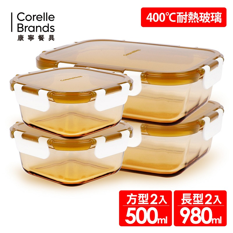 【美國康寧 CORNINGWARE】透明玻璃保鮮盒4件組(CA0407)