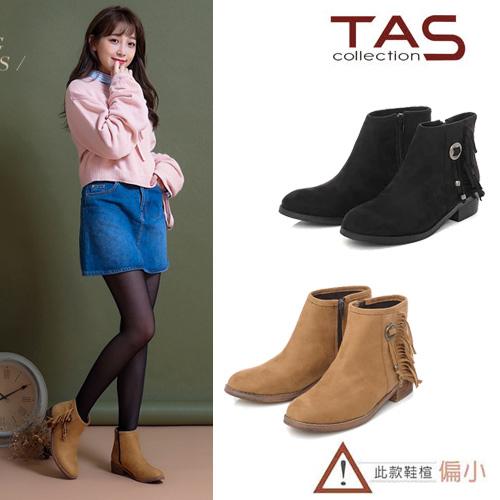 TAS波希米亞流蘇銅釦粗跟短靴(兩色任選)