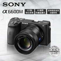 SONY ILCE-6600M A6600+SEL18135 變焦鏡頭(公司貨)