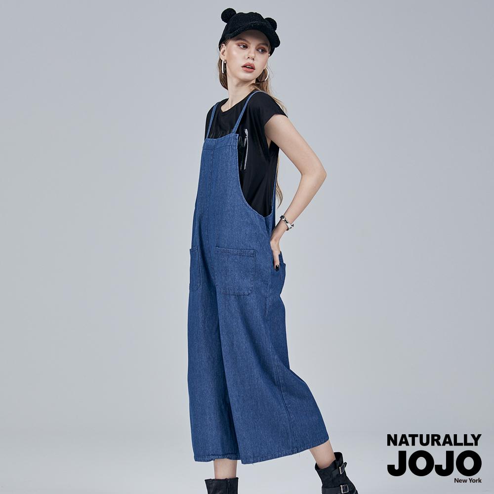 【NATURALLY JOJO】 單寧寬口雙肩吊帶褲 (藍)