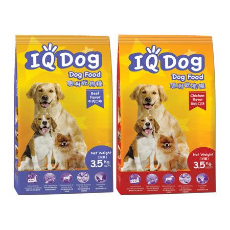 IQ Dog  聰明乾狗糧3.5kg