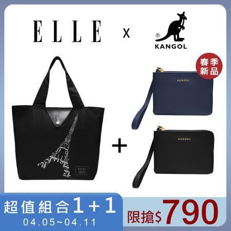 KANGOL 韓版玩色系列 釦式小型水桶包