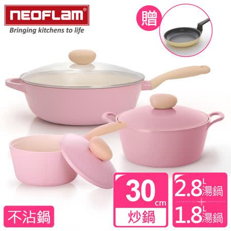 韓國NEOFLAM Retro系列 原裝高雅水晶鍋組