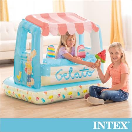 INTEX 冰淇淋店遊戲屋(可戲水)
