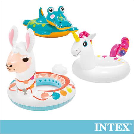 INTEX 3-6歲造型游泳圈