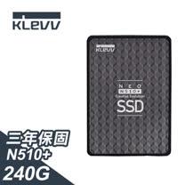 【雙11降】Klevv 科賦 NEO N510+ 240G SSD固態硬碟