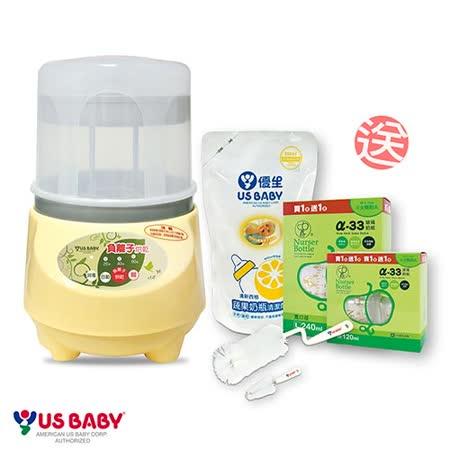 USBABY優生 烘乾消毒鍋+奶瓶4入組