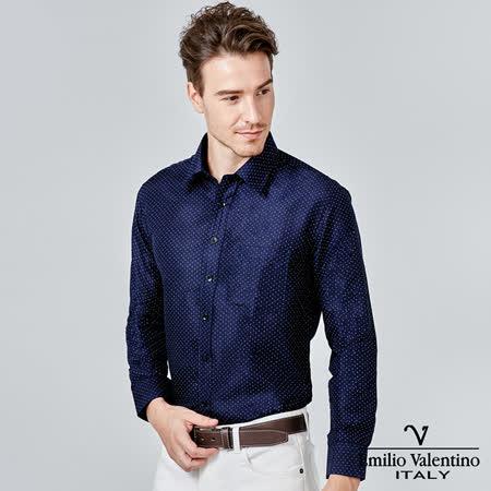 Emilio Valentino  印花長袖襯衫-丈青