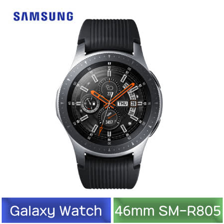 Samsung Galaxy Watch  46mm SM-R805 LTE版