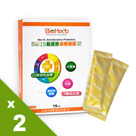 【碧荷柏】Bio-15 敏速清寡糖益菌2盒