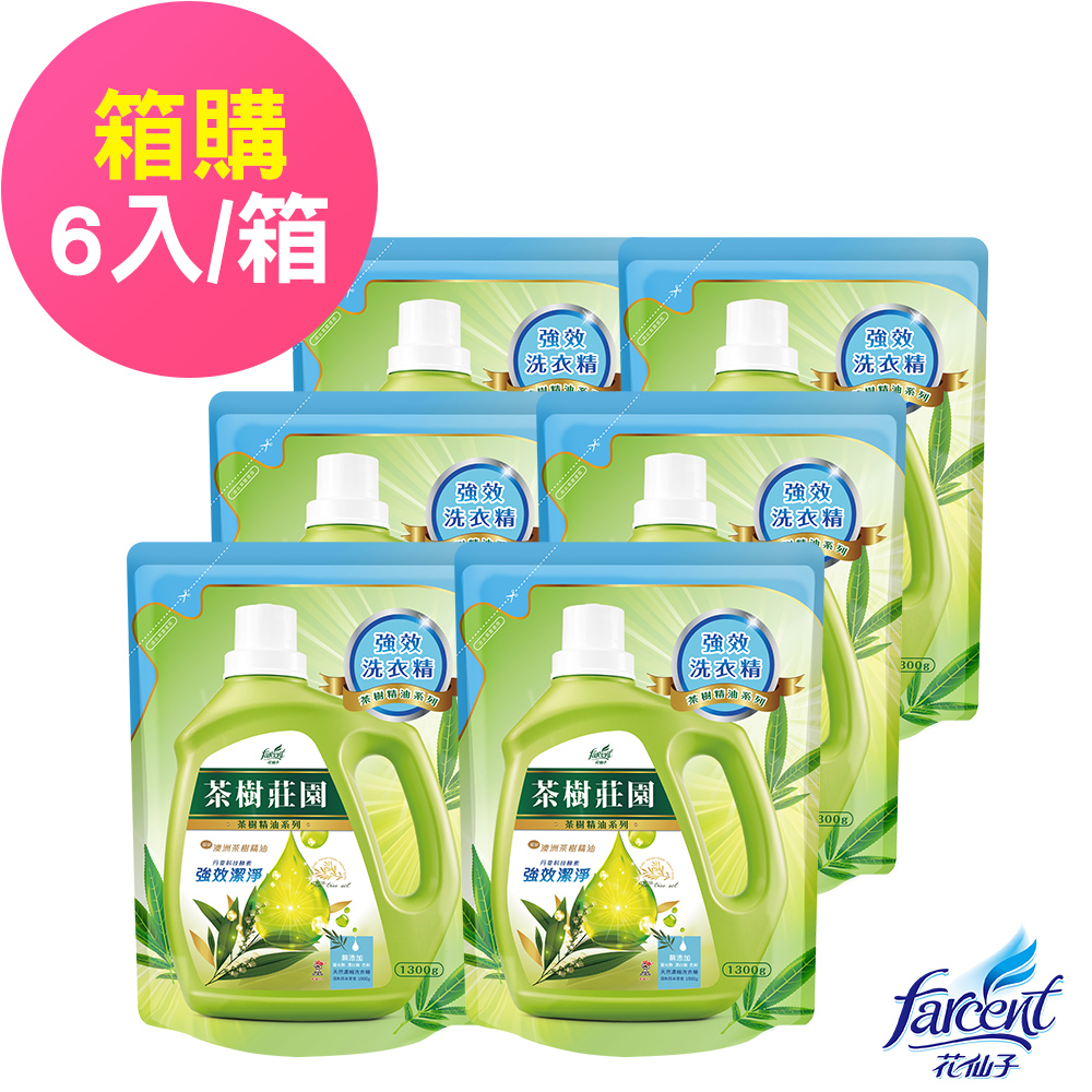 【茶樹莊園】茶樹天然濃縮酵素洗衣精補充包 1300g(6入/箱~箱購)