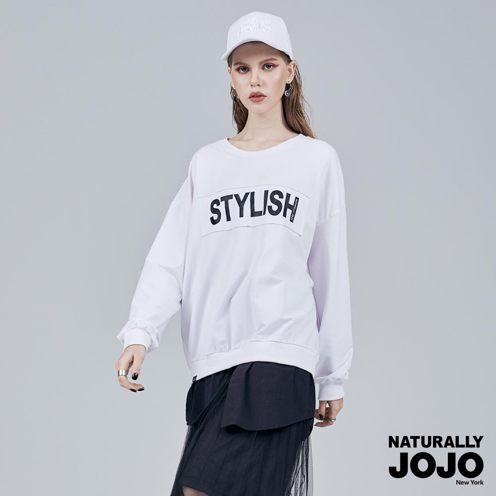 【NATURALLY JOJO】 假兩件時尚印字衣 (白)