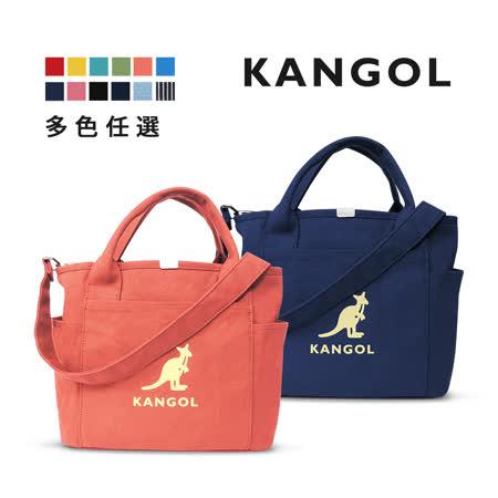 KANGOL韓版玩色 牛仔手提/斜背托特包
