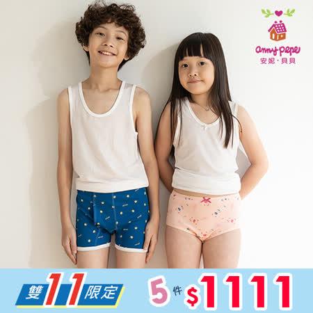 Anny pepe 純棉兒童內褲 5件組