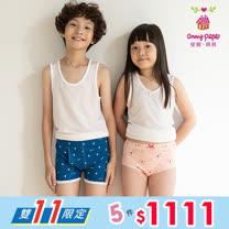 Anny pepe 百貨專櫃 純棉兒童內褲 5件組(48款任選)