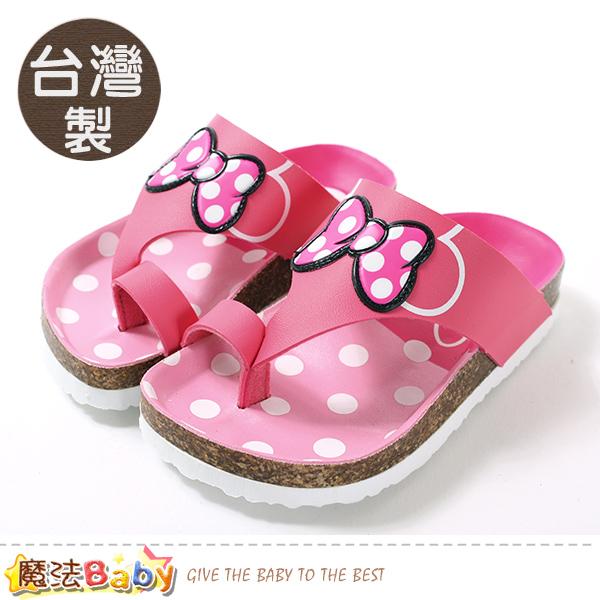 魔法Baby  女童鞋 台灣製專櫃款迪士尼米妮正版涼拖鞋 sk0866